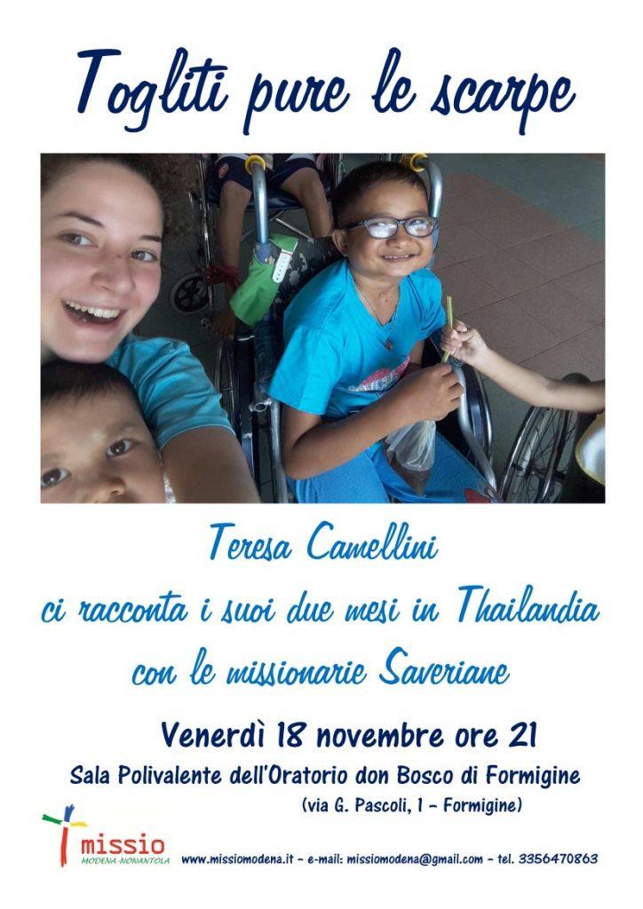 20161118locandina_teresa_camellini